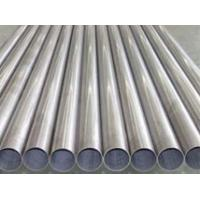 Buy cheap High Carbon Steel Forgings Tubing ASTM / Forged Steel Pipe Fittings CE ISO from wholesalers