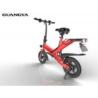 Buy cheap Digital Odometer Foldable Electric Bicycle Max Speed 25KM/H 12 Inch Pneumatic Tire from wholesalers