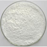 Buy cheap Environmentally Safe Pesticides Systemic Fungicide For Plants Tebuconazole 97%  TC product