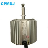 Buy cheap Asynchronous AC 550W Heat Pump Fan Motor / AC Single Phase Motor for Air Conditioning HVAC Motor product