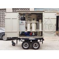 Buy cheap Low Noise Transformer Oil Treatment Plant , Mobile Vacuum Dehydration Unit from wholesalers