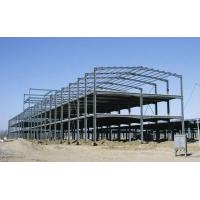 Buy cheap steel structure warehouse from wholesalers