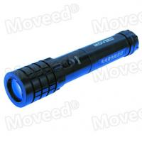 Buy cheap MOVEED®  Police Strobe and Light Color Convert Speedy Light Source OR-GXM12 from wholesalers