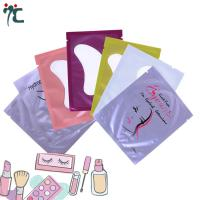 Buy cheap Lint Free eyelash extension hydrogel under eye gel patch patches pad for women/eye patch from wholesalers