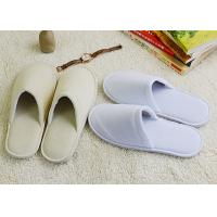 Buy cheap Nice Pattern Washable House Slippers For Guests Dense Velvet Material from wholesalers