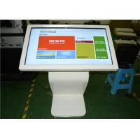 Buy cheap 42 Inch Touch Screen Monitor Kiosk , Touch Screen Kiosk Display 8 Nits Brightness from wholesalers