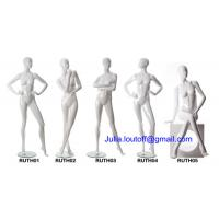 Buy cheap Dummy Female RUTH01 glossy abstract mannequin from wholesalers
