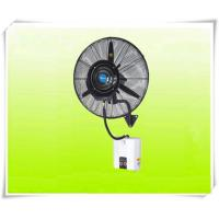 Buy cheap Ceiling Fan With Wall Mist Fan Wall mist fan from wholesalers