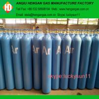 Buy cheap Argon gas in Nigeria from wholesalers
