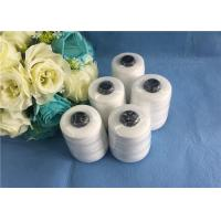 Buy cheap Wrinkle resistance 100% Polyester Bag Closing 10s/3/4 Sewing Thread for Sewing Factory from wholesalers