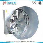 Buy cheap Poultry Farm Butterfly Horn Corn Ventilation Exhaust Fan 1250 Siemens Motor 1.1KW from wholesalers