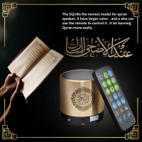 China Quran Touch Lamp Portable Speaker on sale