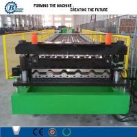 Buy cheap House Roof Panel Roll Forming Machine , Aluminium Roofing Sheet Making Machine from wholesalers