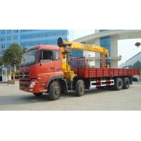 Buy cheap 6 Wheels Special Purpose Trucks DFL1311A3 16 Tons 8X4 Cargo Truck With Crane from wholesalers