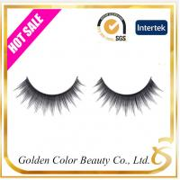 Buy cheap Cheapest 10pairs/box individual makeup falseeyelash from wholesalers