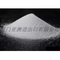 Buy cheap White Crystals Natural Raising Agents / Pure Sodium Bicarbonate Powder Food Grade from wholesalers