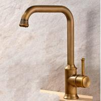 Buy cheap Antique Brass Finish Single Handle Swivel Kitchen Faucet T02001 from wholesalers