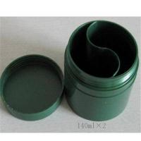 Buy cheap 280g Hair care jar, cosmetic jar suppliers, PP cream jars from wholesalers