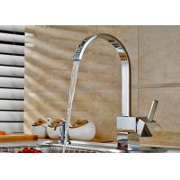 Buy cheap Waterfall Long Neck Wash Kitchen Faucet ROVATE Single Level High Strength from wholesalers