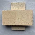 Buy cheap Low Creep Ratio High Aluminum Bricks High Alumina Thin Fire Clay Brick For Induction Boiler from wholesalers