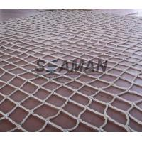 Buy cheap PP, Nylon , Polyester white color Gangway safety net 5m x 10m IMPA CODE 232161-62 from wholesalers