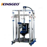 Buy cheap Furniture Impact Test Equipment With PC Control , LCD Display 220v 285 x160x200cm from wholesalers