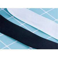 Buy cheap 6mm Polyester Webbing Tape Bands Elastic Webbing For Garment Underwear from wholesalers