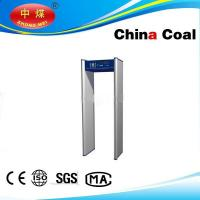 Buy cheap china coal body scaner Walkthrough metal security metal detector for airport from wholesalers