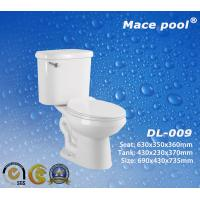 Buy cheap Two Piece Toilets with Siphonic Flushing S-Trap Roughing in (DL-009) from wholesalers