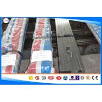 Buy cheap 4140 / 42CrMo4 / 42CrMo / SCM440 Cold Drawn Flat Bar Thick 3-120 Mm; Width 4-120 mm from wholesalers