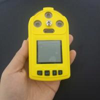 Buy cheap OC-904 Portable Ammonia NH3 gas detector, pump sunction monitor, industrial gas analyzer, customized gas type or range product