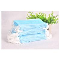 Buy cheap Anti Dust 3 Ply Disposable Mask Easy Breath Non Irritating For Personal Safety from wholesalers