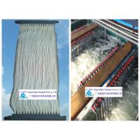 Buy cheap PVDF Material MBR Membrane Modular Sheet Water Plant MBR Membrane for Industrial Wastewater Treatment from wholesalers