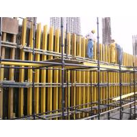Buy cheap Vertical formwork systems, vertical shuttering for buildings construction from wholesalers