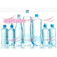 Buy cheap Automatic Drinking Water Bottle Filling Machine With Labour / Energy Saving from wholesalers