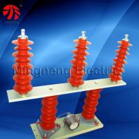 Buy cheap 5pcs Connection  type Lightning Arrester used for outdoor overvoltage protection from wholesalers