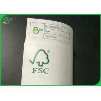 Buy cheap 157g And 200g FSC Certificate Coated Two Side Of Glossy Art Paper from wholesalers