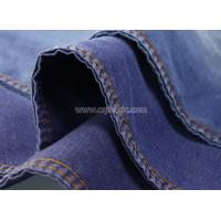 Buy cheap Make-to-Order Supply Type|57-58 Width denim fabric CDF-007 from wholesalers