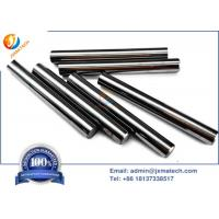 Buy cheap High Hardness Tungsten Carbide Rod , Cemented Carbide Rods For Wear Resistance from wholesalers