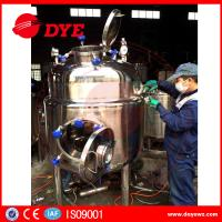 Buy cheap Industrial Stainless Steel Wine Tanks Stainless Steel Pressure Tanks Blending from wholesalers