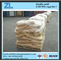 China Oxalic Acid Technical Grade on sale