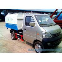 Buy cheap Changan Euro 4 Gasoline Mini Garbage Trucks Rubbish Collection Truck from wholesalers