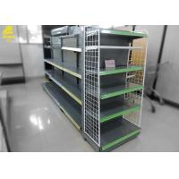 Buy cheap Island 1.2M L Convenience Store Gondola Shelves Light Gray Colour Middle Backing from wholesalers