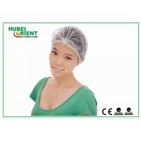 Buy cheap Single Elastic Disposable Surgical Caps / Disposable Head Cap For Hospital , Size Customized from wholesalers