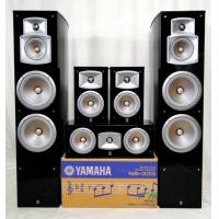 China Yamaha NS-SP1800BL 5.1-Channel Home Theater Speaker Package on sale