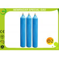 Buy cheap Water Oxidizer High Purity Gases Oxygen O2 Colourless And Odourless Gas from wholesalers