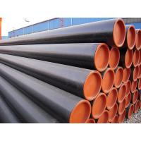 Buy cheap API 5L ERW Steel Tube china product