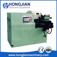 Buy cheap Gravure Cylinder Flange Making CNC Flange Lathe Machine Rotogravure Plate Making CNC Lathe Servo Control System product
