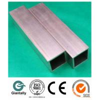 Buy cheap Aluminum Tube, Aluminum Square Tube, Aluminum Profiles from wholesalers
