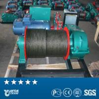 Buy cheap YT China  long rope winch, capstan rope winch, electric winch with rope for sale from wholesalers